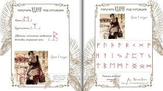 как правильно говорить армян или армянин