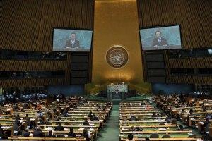 какие страны признали независимость абхазии