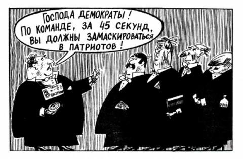 русский либерализм
