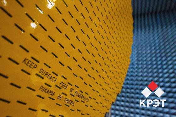 концерн радиоэлектронные технологии