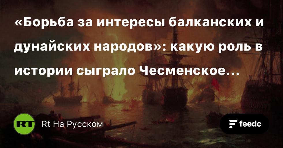 п корин александр невский