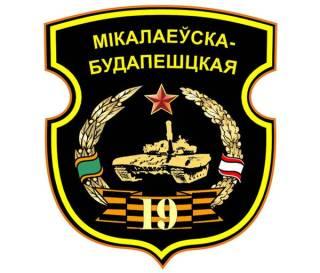 лейб гвардия российской империи