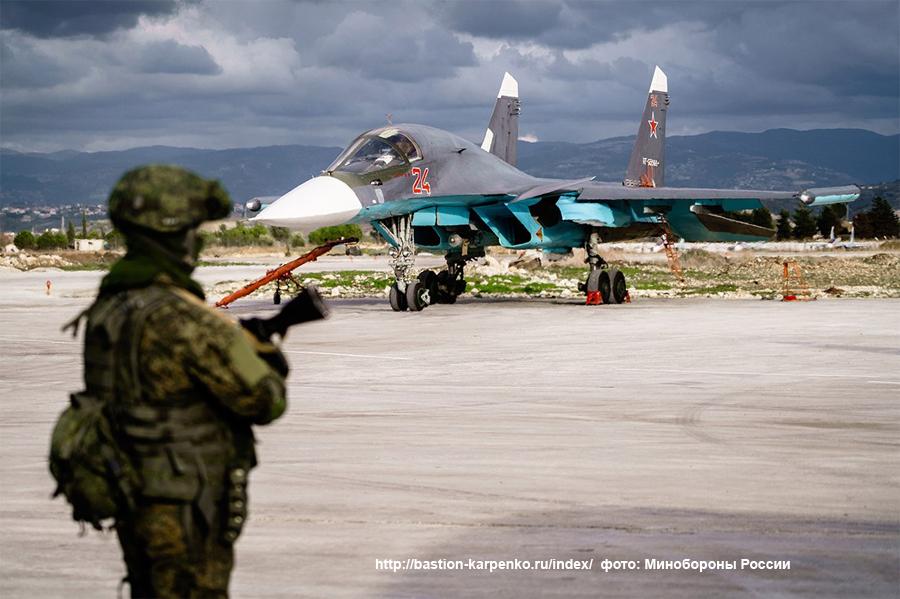 армия россии в сирии