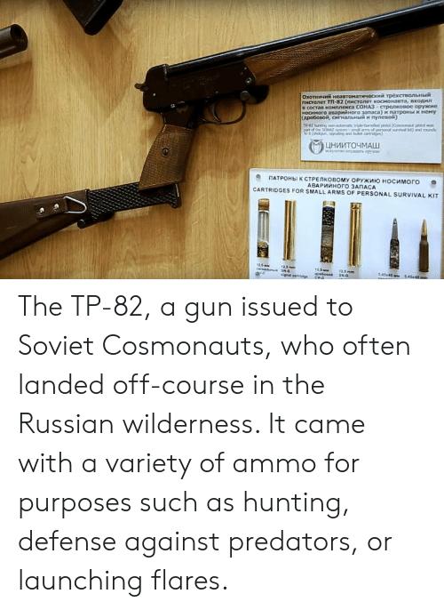 тп 82 пистолет космонавтов
