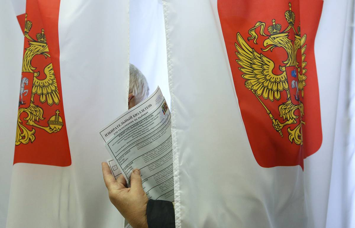 госдума количество депутатов