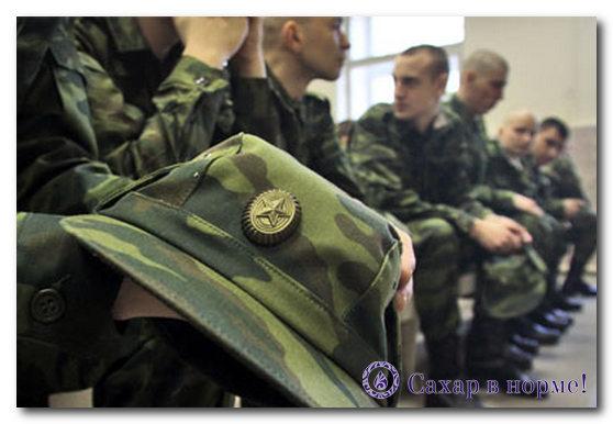 ожирение 2 степени берут ли в армию