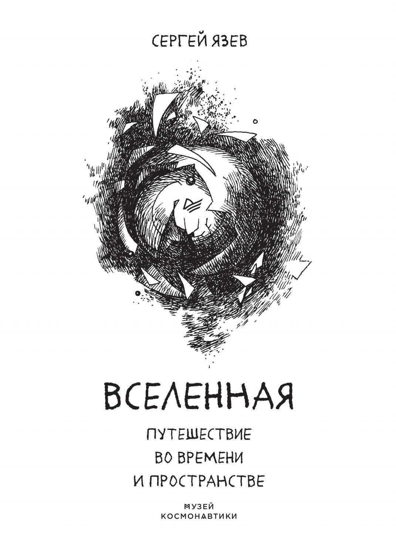 нейтронная бомба википедия