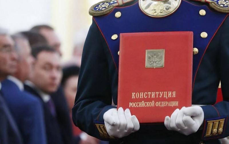 4 конституция ссср