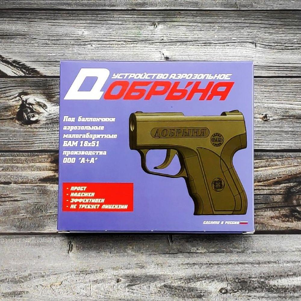 добрыня пистолет самообороны