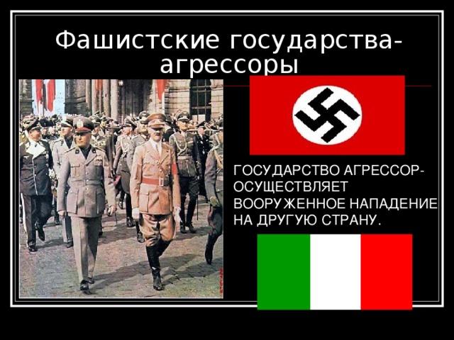 германия в первой мировой