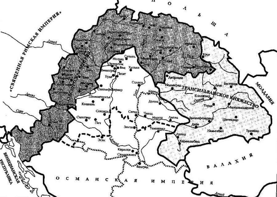 распад османской империи дата