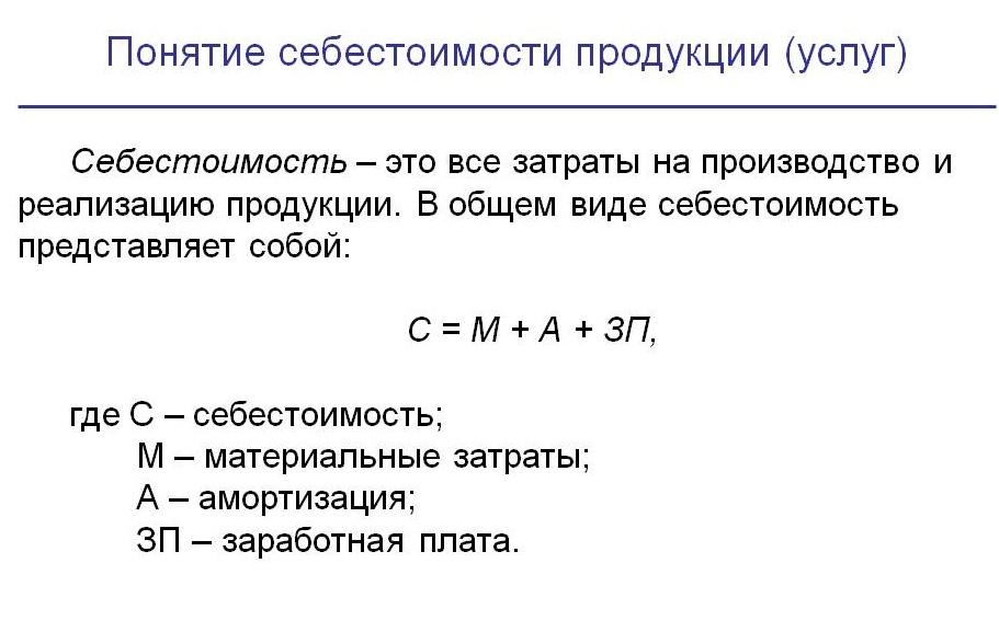 военное представительство министерства обороны рф