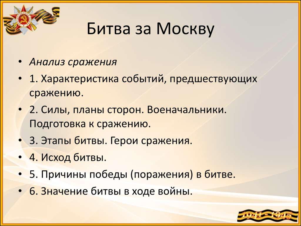 киевский котел крупнейшее поражение красной армии