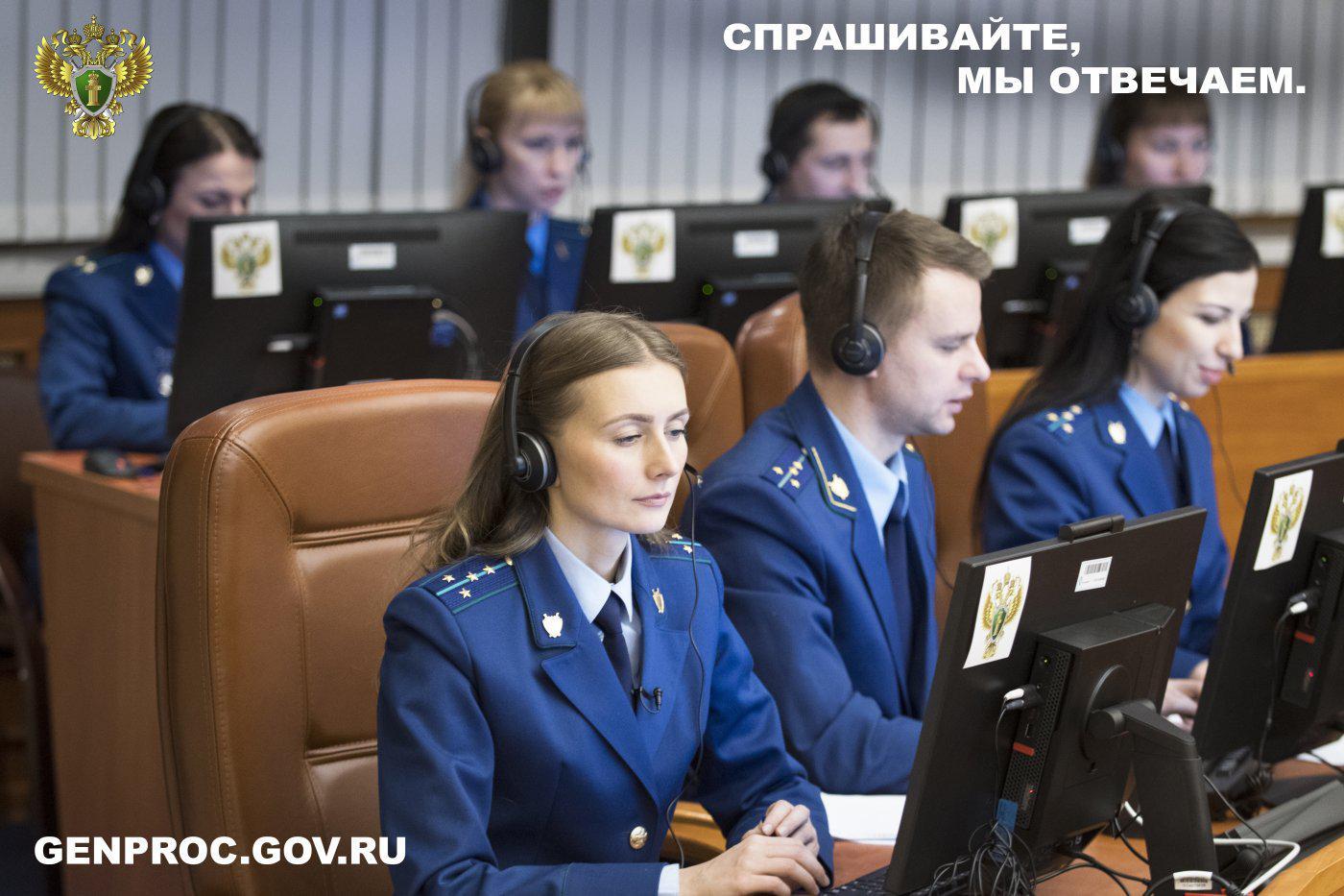 прокуратура является органом государственной власти