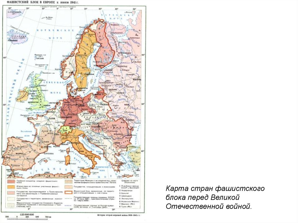 граница с финляндией до 1939 года карта