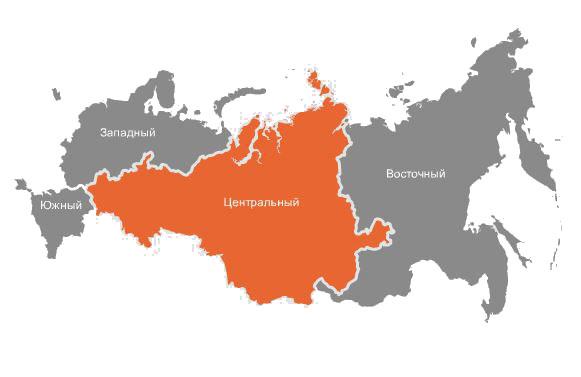 военные регионы