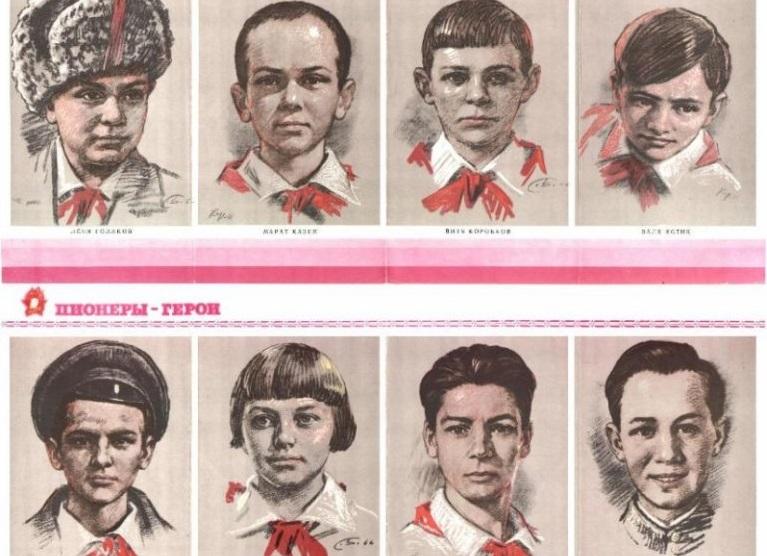 количество героев советского союза по национальностям