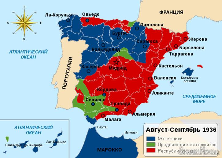 народный фронт в испании 1936 1939