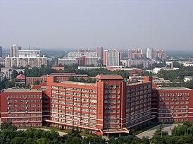 университет мо