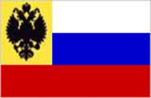 фото российской империи