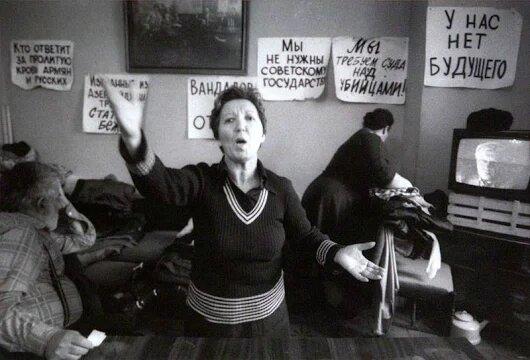 черный январь 1990 в баку