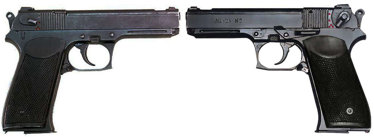 пернач пистолет