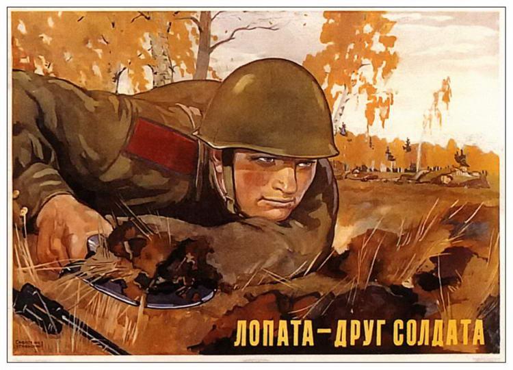 военно строительный отряд