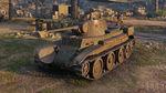 бт 7 артиллерийский