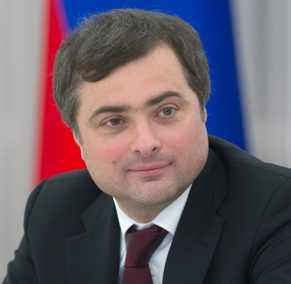 вячеслав сурков википедия