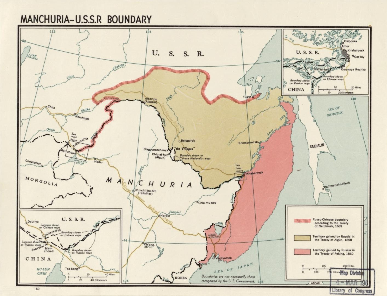 нерчинский мирный договор