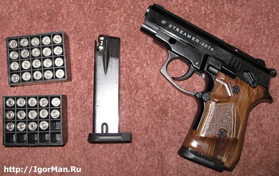 пистолет streamer 2014
