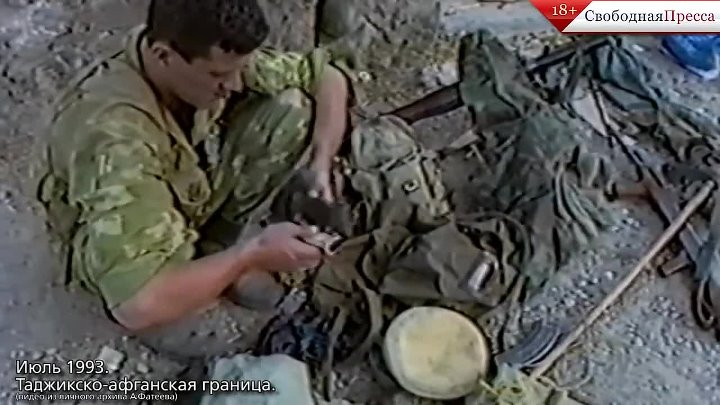 нападение на заставу в таджикистане 1993