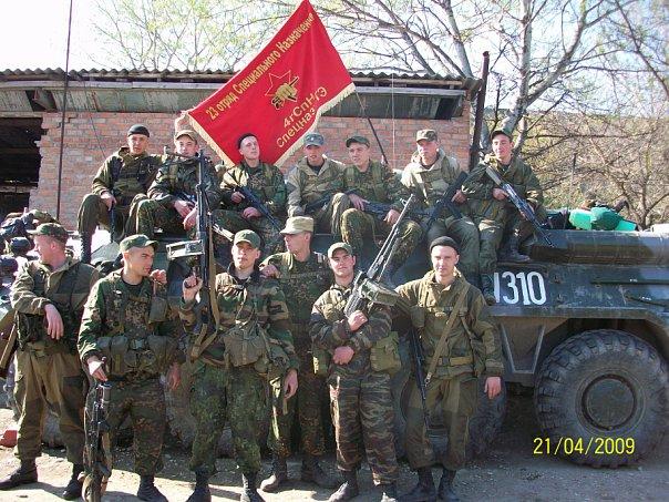 33 отряд специального назначения