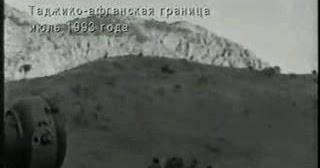 московский погранотряд