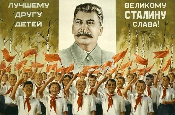 развенчание культа личности сталина