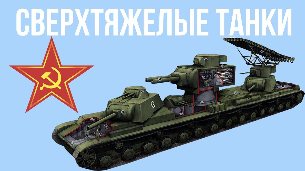 когда появились танки
