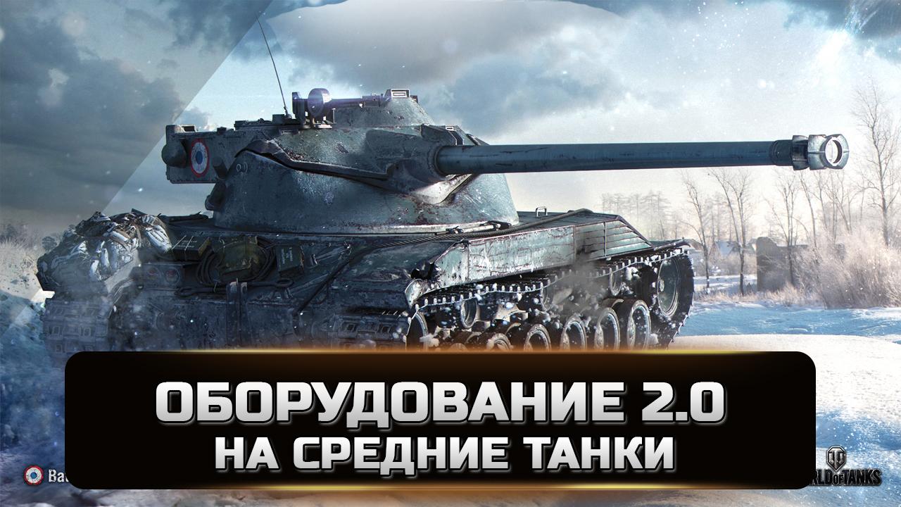 танк т 80 бвм