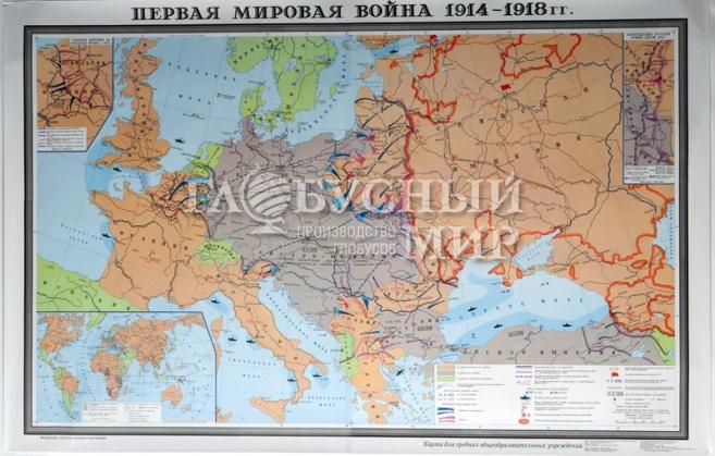 австро венгрия объявила войну россии