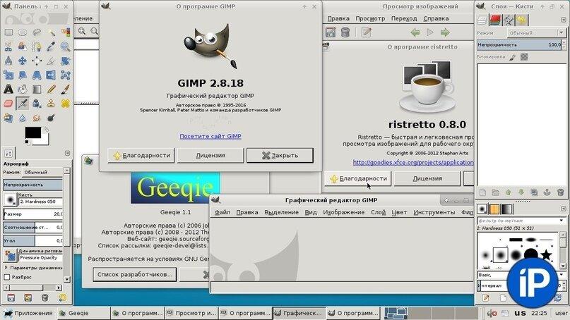 производство компьютеров в россии