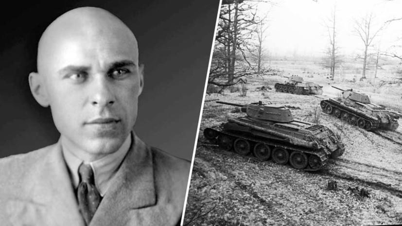 лавриненко дмитрий федорович герой советского союза