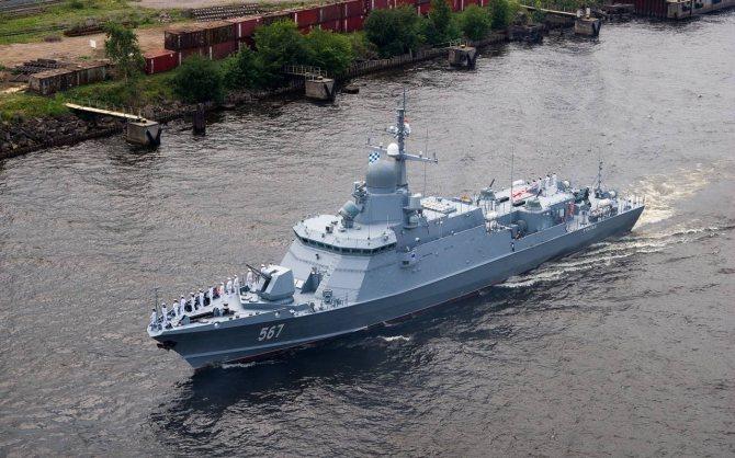 количество кораблей вмф россии