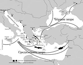 генуэзская республика википедия
