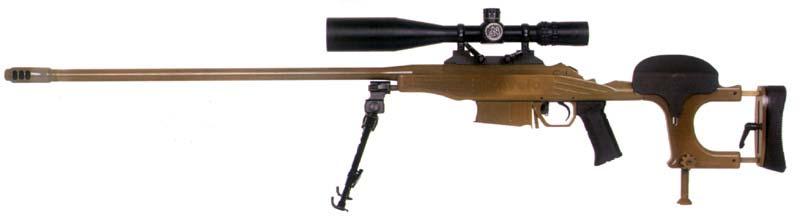 50 bmg патрон