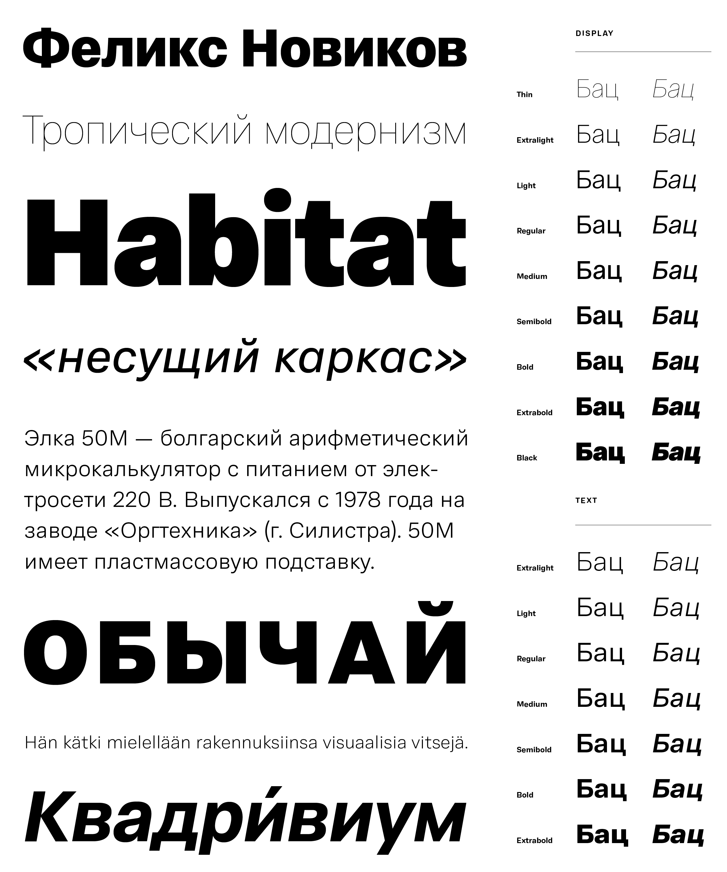 титул российского императора