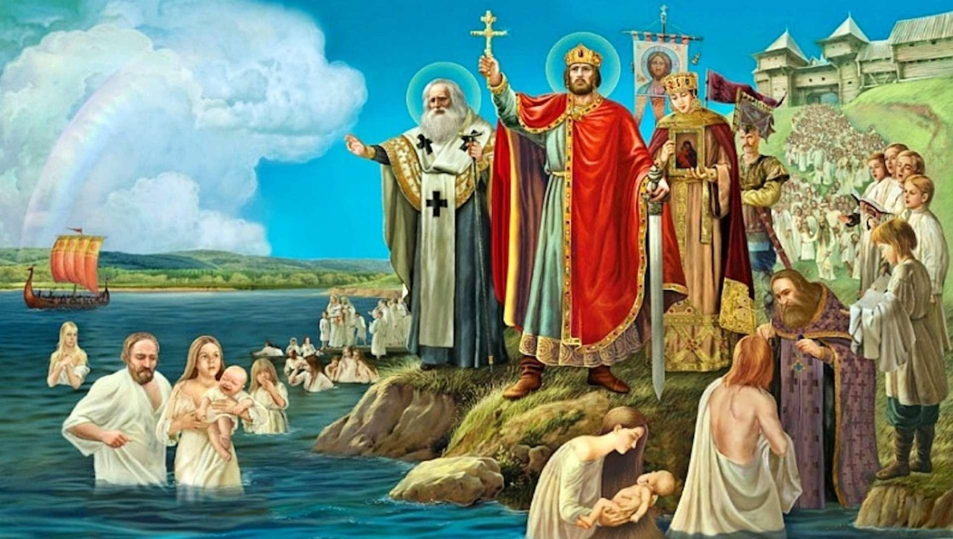 где крестился владимир