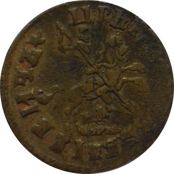 1714 г