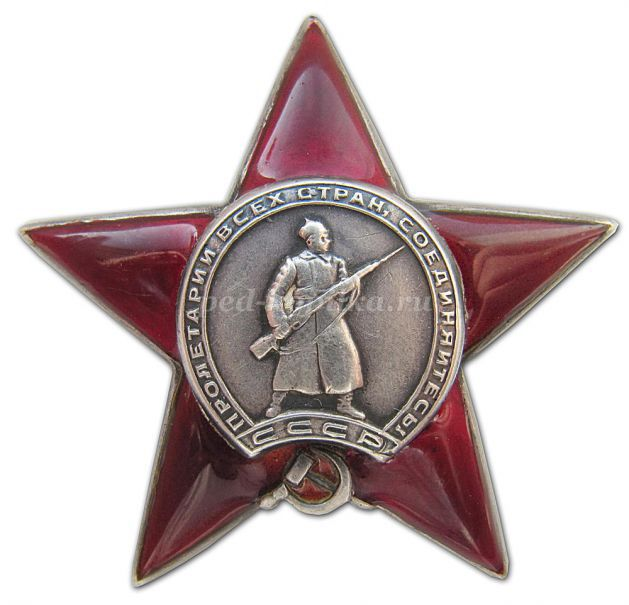 орденоносцы великой отечественной войны