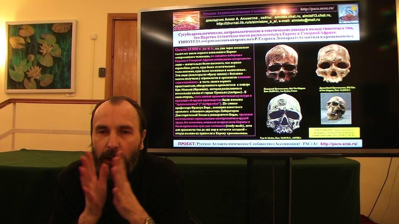 кроманьонцы являются прямыми потомками неандертальцев