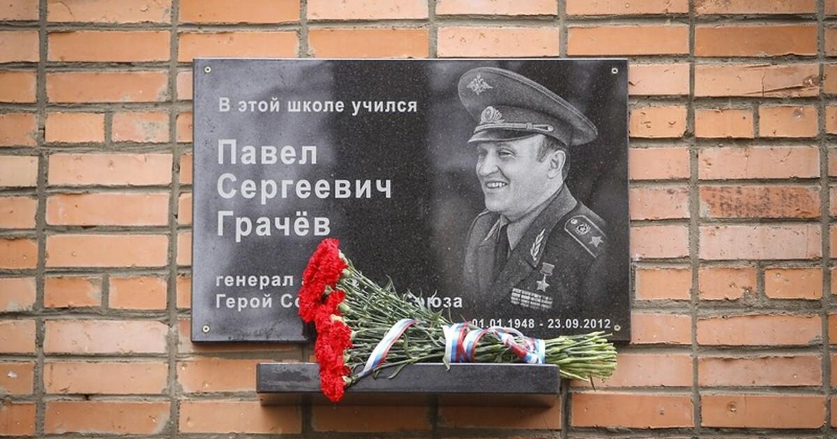 грачев министр обороны