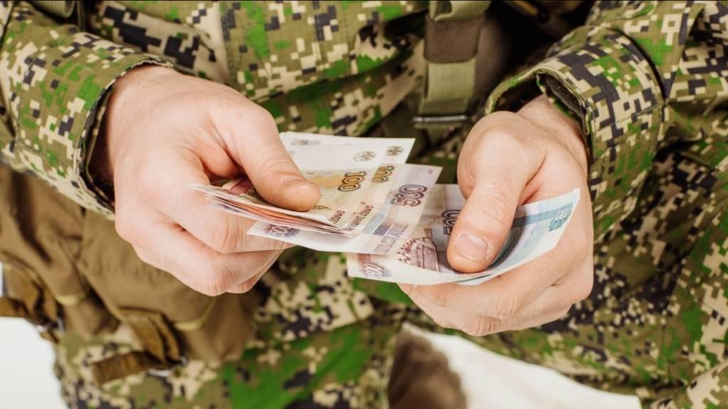 пенсия у военных